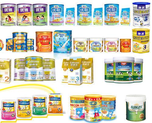 澳洲海淘攻略 海淘新手必备 篇三之奶粉及保健必买清单