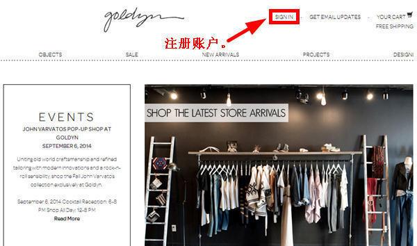 美国Goldyn服饰鞋帽网站直邮攻略教程