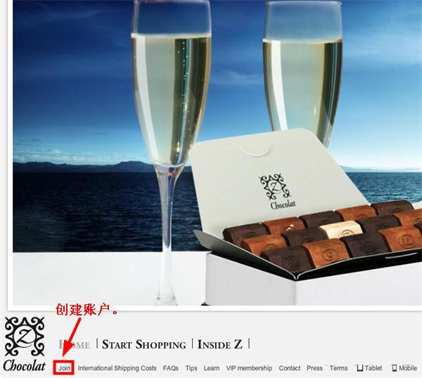 法国zChocolat巧克力网站直邮流程 直邮攻略