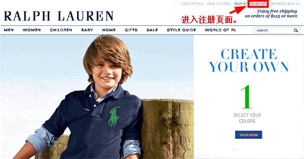 美国Ralph Lauren官网购物攻略教程 支付攻略