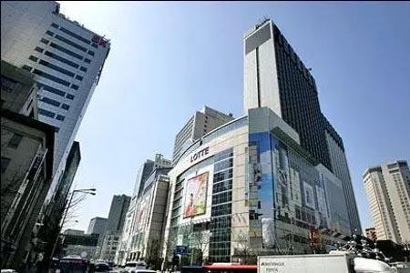 韩国海淘经:Global Lotte乐天网站海淘攻略