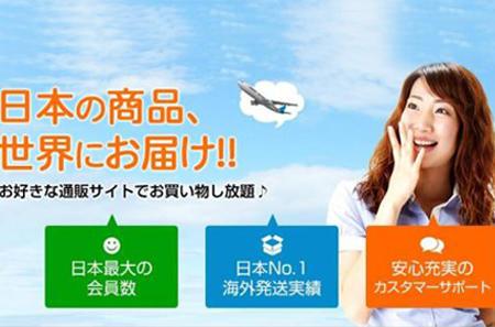 手把手教你日本Amazon亚马逊傻瓜式直邮攻略&转运攻略