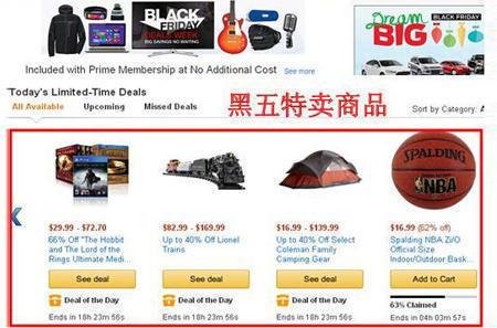 Amazon亚马逊海淘直邮攻略 亚马逊海外购黑色星期五独家特惠