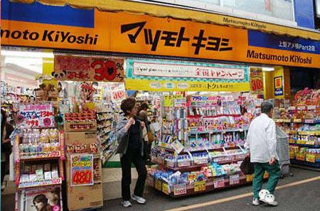 日本海淘转运攻略,日本松本清药妆店官网注册下单教程