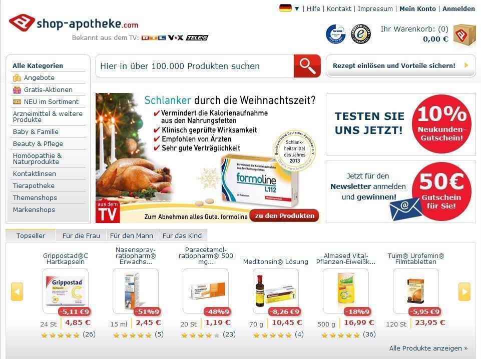 德国有哪些著名的母婴用品品牌?德国母婴用品品牌汇总