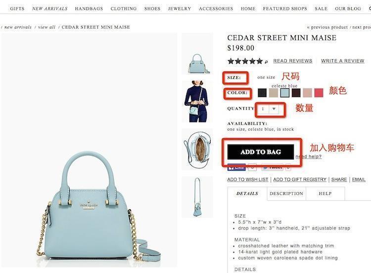 美国katespade官网_美国官网KateSpadeNewYork品牌包物教程教你如何物-全球去哪买