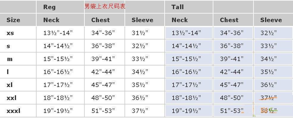男式衬衫尺码�y�i�(j_男士衬衫尺码表