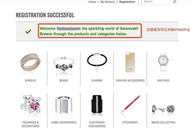 Swarovski 施华洛世奇美国官网注册购物指南