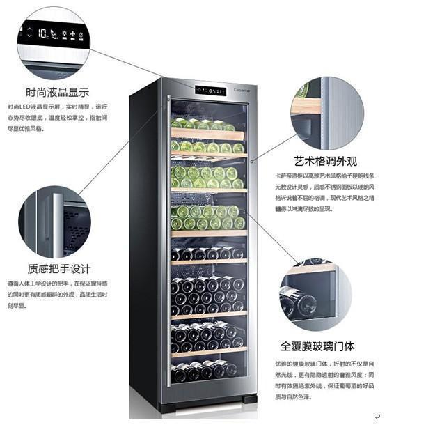 高端家电品牌卡萨帝博芬:随时掌控的双温区智能物联网酒柜