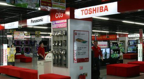 日本七大家电品牌是哪些?日本家电品牌介绍