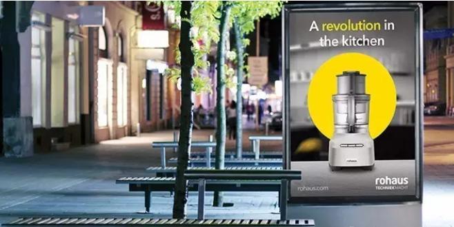 荷兰家电品牌Rohaus最新包装和新LOGO