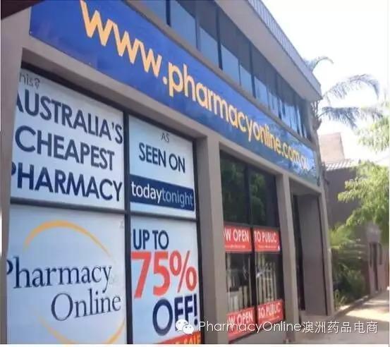 澳洲最大的药品电商Pharmacy Online直邮中国,开通中文网站