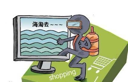 史上最全新手海淘教程 教你如何在海淘中省钱