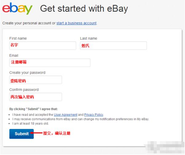 ebay购物和PayPal支付是怎么样的?海淘支付流程