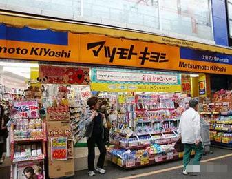 日本转运攻略:日本松本清药妆店官网注册下单教程