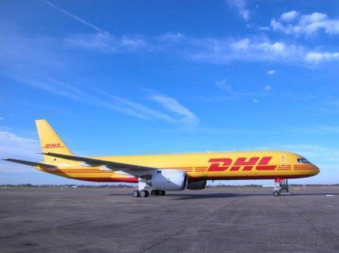 德国DHL运费标准是怎么样的?欧洲转运公司运费标准