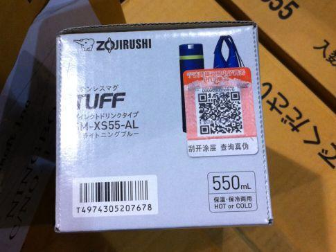 最新海淘资讯:海淘商品贴二维码 保原装进口品质可追溯