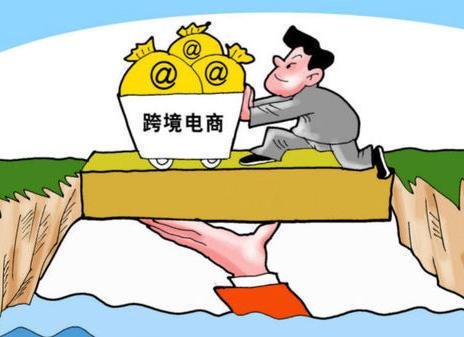 2015中国跨境贸易零售类电子商务排行榜
