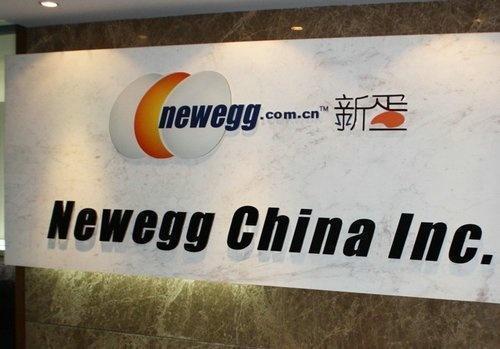 海淘动态:新蛋中国加入海淘大军 IT数码北美直邮