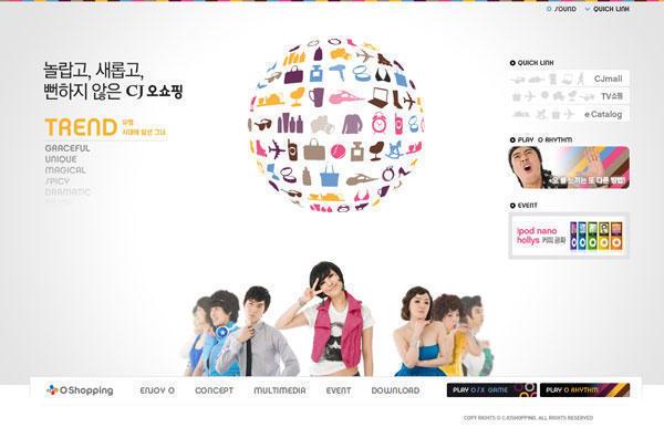 韩国常用购物网站有哪些?常用韩国购物网站TOP10
