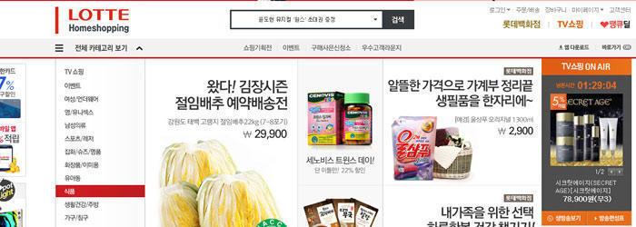 常用韩国购物网站TOP10