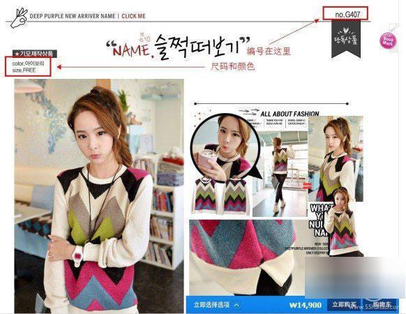 韩国Gmarket官网海淘购物直邮攻略教程