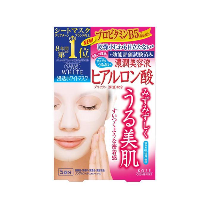 日本亚马逊最畅销面膜TOP10