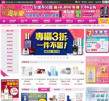可直邮中国化妆品网站有哪些?直邮中国化妆品网站盘点