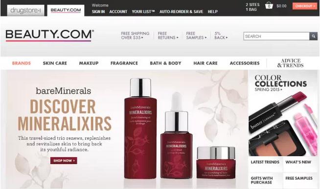 欧美最划算的化妆品购物网站有哪些?欧美化妆品网站推荐