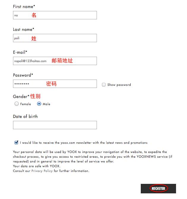 奢侈品电商 Yoox 注册购物指南