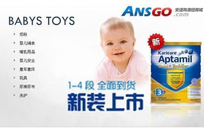 澳洲ansgo(安适购)Swisse液体胶原蛋白的购物流程