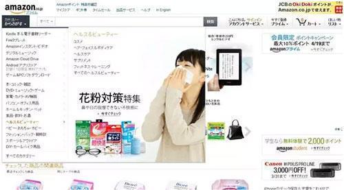 日本药妆海淘推荐