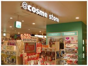 日本海淘攻略 日本美妆网cosme com注册购买攻略(网友经验)