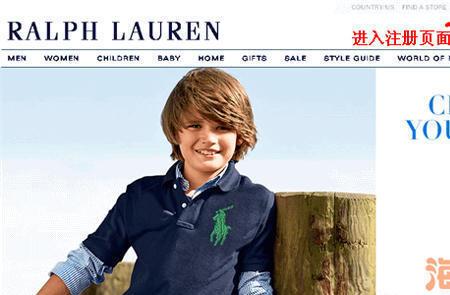 美国Ralph Lauren服装品牌官网购物攻略