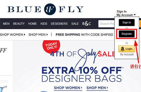 美国Bluefly在线购物网站海淘指南教程