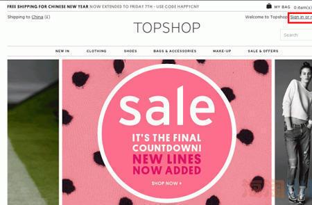 英国Topshop服装零售商海淘教程
