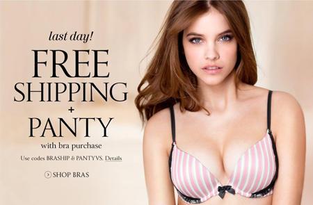 Victoria's Secret海淘攻略:维多利亚的秘密官网介绍