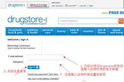 Drugstore官网海淘攻略,新人优惠攻略图文教程