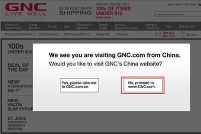 GNC官网海淘攻略 GNC海淘教程