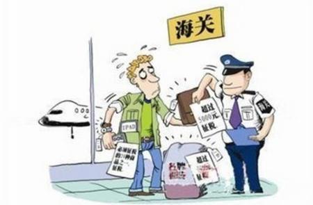 海淘关税问题与《中华人民共和国进境物品归类及完税表》
