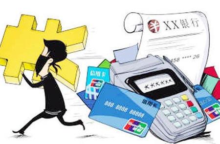 海淘支付 不用信用卡也能海淘