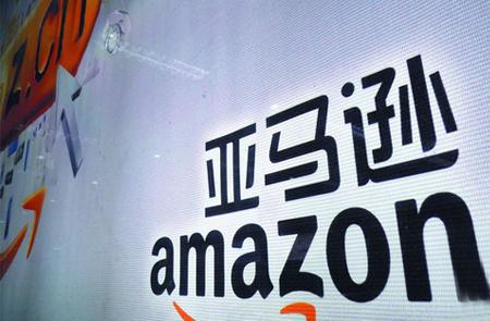 日本亚马逊海淘-Amazon日淘教程