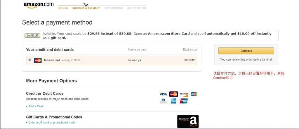 2014美国亚马逊海淘傻瓜教程(Amazon购物简明海淘攻略)