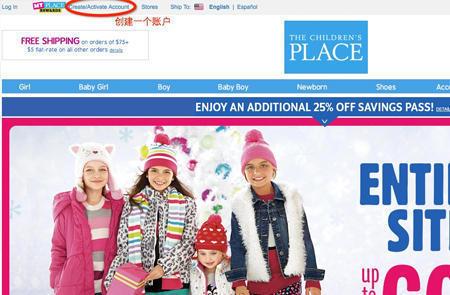 美国童装品牌The Children's Place官网海淘攻略教程