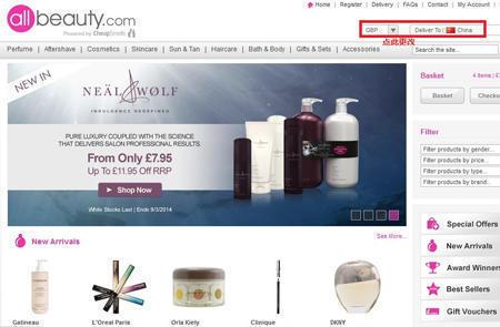 欧洲英国美容护肤品网站AllBeauty官网海淘攻略教程