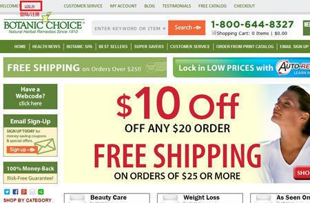 美国天然美容保健品牌Botanic Choice官网海淘攻略教程