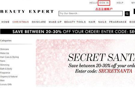 欧洲英国护肤品网站Beauty Expert官网海淘攻略教程