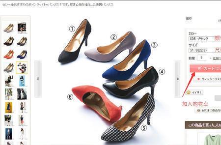 日本服饰鞋子包包网站Cecile官网海淘攻略教程