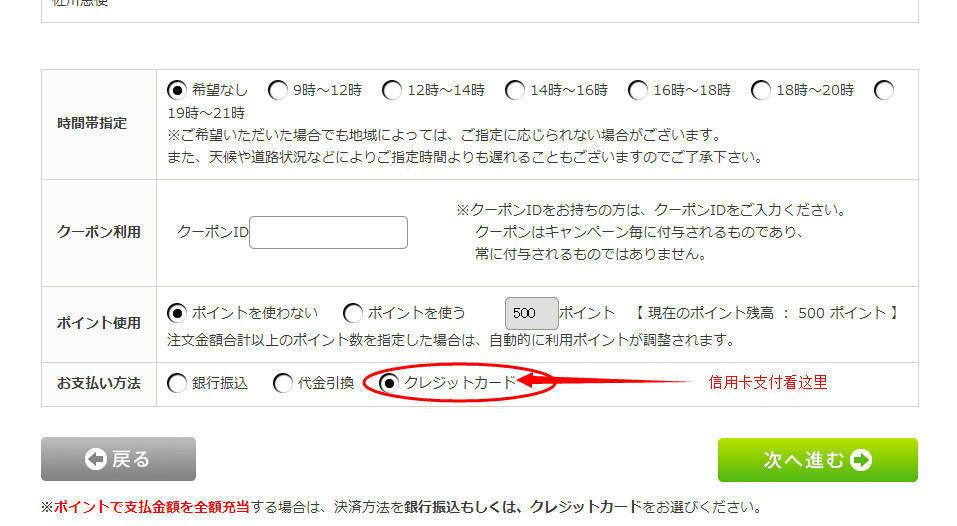 日本卡西欧官网海淘攻略