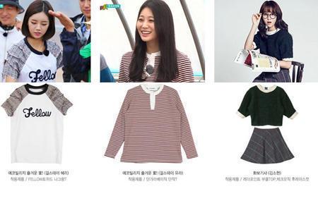 韩国女装NO 1网店stylenanda官网海淘攻略教程